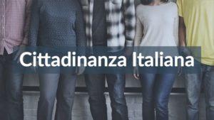 Come ottenere la cittadinanza italiana. Cos'è la cittadinanza italiana?
